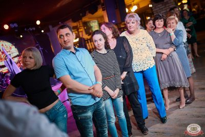 Вечеринка «Ретро FM», 24 мая 2019 - Ресторан «Максимилианс» Новосибирск - 063