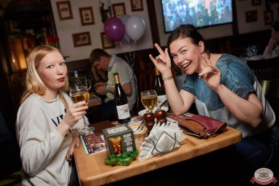 Вечеринка «Ретро FM», 24 мая 2019 - Ресторан «Максимилианс» Новосибирск - 148