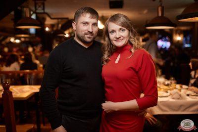 Вечеринка «Ретро FM», 24 мая 2019 - Ресторан «Максимилианс» Новосибирск - 151