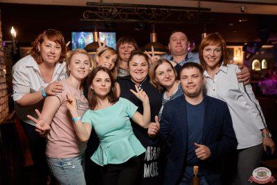 Вечеринка «Ретро FM», 24 мая 2019 - Ресторан «Максимилианс» Новосибирск - 154