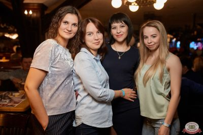 Вечеринка «Ретро FM», 24 мая 2019 - Ресторан «Максимилианс» Новосибирск - 155