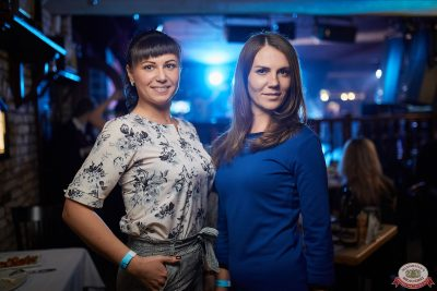 Вечеринка «Ретро FM», 24 мая 2019 - Ресторан «Максимилианс» Новосибирск - 156