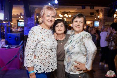 Вечеринка «Ретро FM», 24 мая 2019 - Ресторан «Максимилианс» Новосибирск - 157