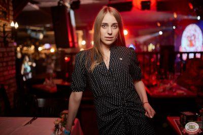 Вечеринка «Ретро FM», 24 мая 2019 - Ресторан «Максимилианс» Новосибирск - 160