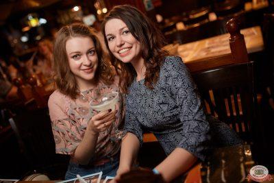 Вечеринка «Ретро FM», 24 мая 2019 - Ресторан «Максимилианс» Новосибирск - 161