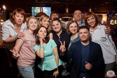 Вечеринка «Ретро FM», 24 мая 2019 - Ресторан «Максимилианс» Новосибирск - 164