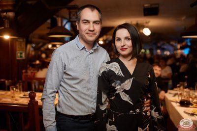 Вечеринка «Ретро FM», 24 мая 2019 - Ресторан «Максимилианс» Новосибирск - 166