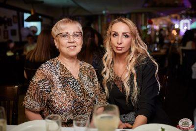 Вечеринка «Ретро FM», 24 мая 2019 - Ресторан «Максимилианс» Новосибирск - 172