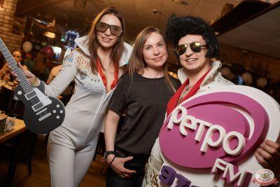 Вечеринка «Ретро FM», 24 мая 2019 - Ресторан «Максимилианс» Новосибирск - 173