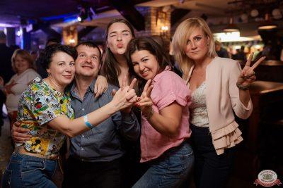 Вечеринка «Ретро FM», 24 мая 2019 - Ресторан «Максимилианс» Новосибирск - 174