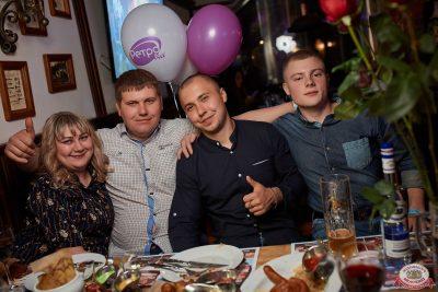 Вечеринка «Ретро FM», 24 мая 2019 - Ресторан «Максимилианс» Новосибирск - 175