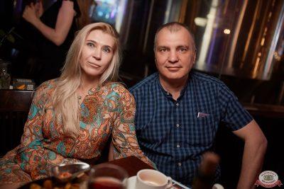 Вечеринка «Ретро FM», 24 мая 2019 - Ресторан «Максимилианс» Новосибирск - 178