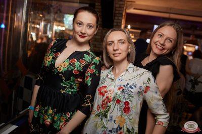 Вечеринка «Ретро FM», 24 мая 2019 - Ресторан «Максимилианс» Новосибирск - 179