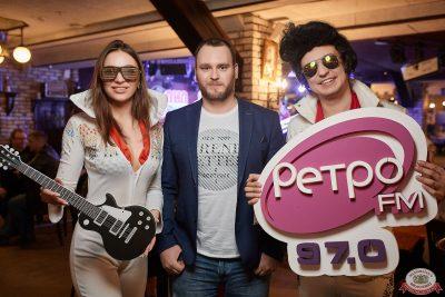 Вечеринка «Ретро FM», 24 мая 2019 - Ресторан «Максимилианс» Новосибирск - 182