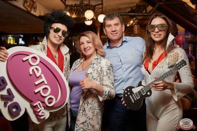 Вечеринка «Ретро FM», 24 мая 2019 - Ресторан «Максимилианс» Новосибирск - 191