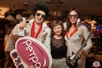 Вечеринка «Ретро FM», 24 мая 2019 - Ресторан «Максимилианс» Новосибирск - 193
