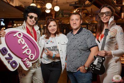Вечеринка «Ретро FM», 24 мая 2019 - Ресторан «Максимилианс» Новосибирск - 194