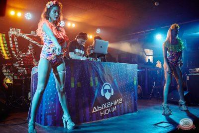 «Дыхание ночи»: Summer On, 1 июня 2019 - Ресторан «Максимилианс» Новосибирск - 16