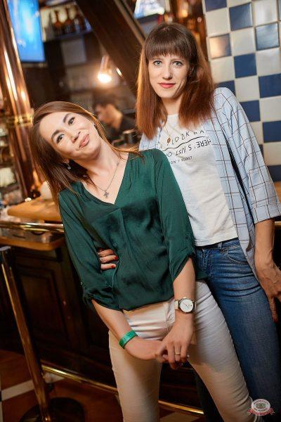 «Дыхание ночи»: Summer On, 1 июня 2019 - Ресторан «Максимилианс» Новосибирск - 20