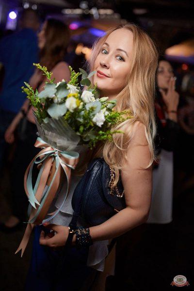 «Дыхание ночи»: Summer On, 1 июня 2019 - Ресторан «Максимилианс» Новосибирск - 23