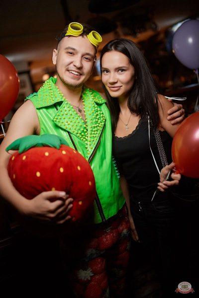 «Дыхание ночи»: Summer On, 1 июня 2019 - Ресторан «Максимилианс» Новосибирск - 31