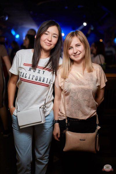 «Дыхание ночи»: Summer On, 1 июня 2019 - Ресторан «Максимилианс» Новосибирск - 38
