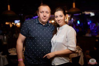 «Дыхание ночи»: Summer On, 1 июня 2019 - Ресторан «Максимилианс» Новосибирск - 40