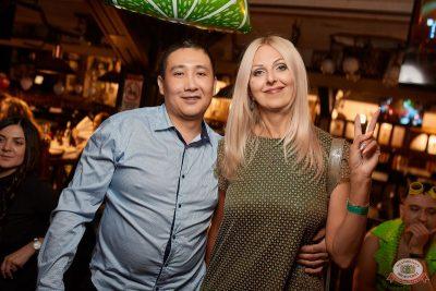 «Дыхание ночи»: Summer On, 1 июня 2019 - Ресторан «Максимилианс» Новосибирск - 41