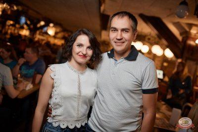 Группа «Мираж», 5 июня 2019 - Ресторан «Максимилианс» Новосибирск - 17