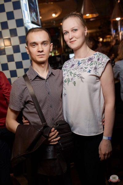 Группа «Мираж», 5 июня 2019 - Ресторан «Максимилианс» Новосибирск - 22