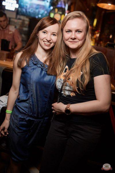 Группа «Мираж», 5 июня 2019 - Ресторан «Максимилианс» Новосибирск - 35