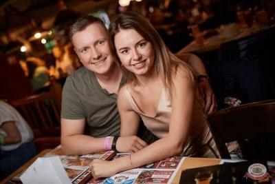 Группа «Мираж», 5 июня 2019 - Ресторан «Максимилианс» Новосибирск - 38