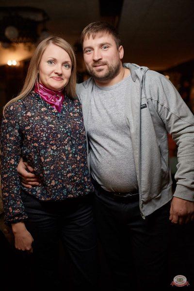 Группа «Мираж», 5 июня 2019 - Ресторан «Максимилианс» Новосибирск - 41