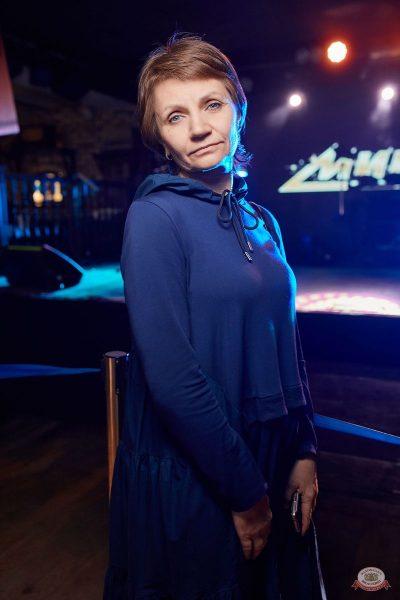 Группа «Мираж», 5 июня 2019 - Ресторан «Максимилианс» Новосибирск - 46
