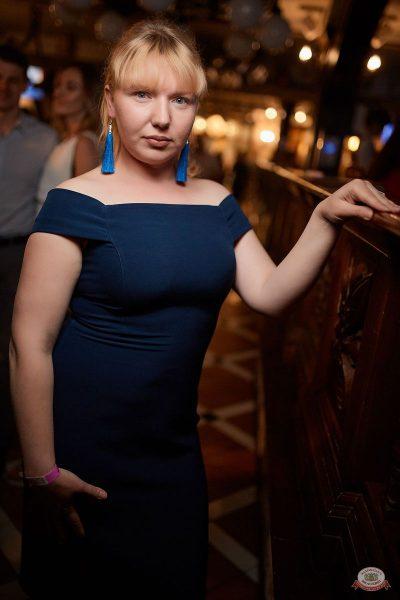 Группа «Мираж», 5 июня 2019 - Ресторан «Максимилианс» Новосибирск - 48