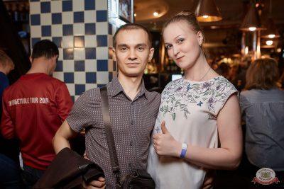 Группа «Мираж», 5 июня 2019 - Ресторан «Максимилианс» Новосибирск - 49