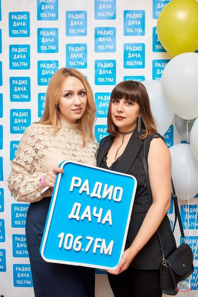 Вечеринка «Disco Дача», 7 июня 2019 - Ресторан «Максимилианс» Новосибирск - 10