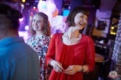 Вечеринка «Disco Дача», 7 июня 2019 - Ресторан «Максимилианс» Новосибирск - 17