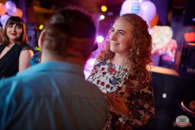 Вечеринка «Disco Дача», 7 июня 2019 - Ресторан «Максимилианс» Новосибирск - 18