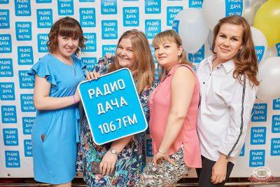 Вечеринка «Disco Дача», 7 июня 2019 - Ресторан «Максимилианс» Новосибирск - 2
