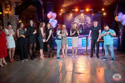 Вечеринка «Disco Дача», 7 июня 2019 - Ресторан «Максимилианс» Новосибирск - 20
