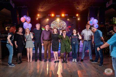 Вечеринка «Disco Дача», 7 июня 2019 - Ресторан «Максимилианс» Новосибирск - 24