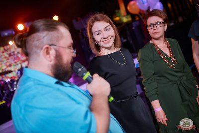 Вечеринка «Disco Дача», 7 июня 2019 - Ресторан «Максимилианс» Новосибирск - 25