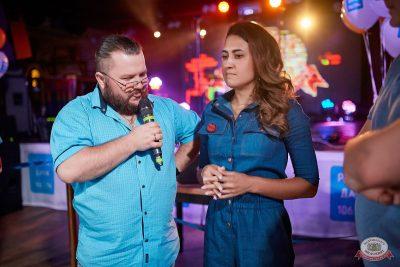 Вечеринка «Disco Дача», 7 июня 2019 - Ресторан «Максимилианс» Новосибирск - 26