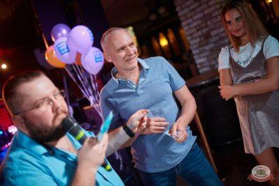 Вечеринка «Disco Дача», 7 июня 2019 - Ресторан «Максимилианс» Новосибирск - 27