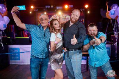 Вечеринка «Disco Дача», 7 июня 2019 - Ресторан «Максимилианс» Новосибирск - 28