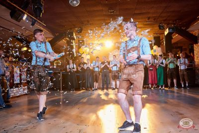Вечеринка «Disco Дача», 7 июня 2019 - Ресторан «Максимилианс» Новосибирск - 29