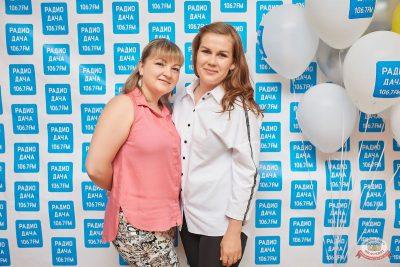 Вечеринка «Disco Дача», 7 июня 2019 - Ресторан «Максимилианс» Новосибирск - 3