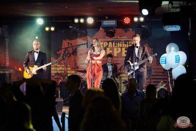 Вечеринка «Disco Дача», 7 июня 2019 - Ресторан «Максимилианс» Новосибирск - 31