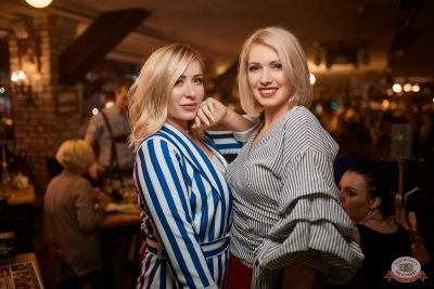 Вечеринка «Disco Дача», 7 июня 2019 - Ресторан «Максимилианс» Новосибирск - 37